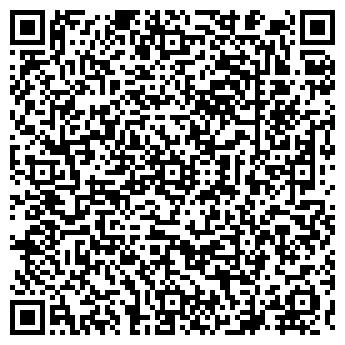 QR-код с контактной информацией организации ПЕРСОНА, кафе-клуб