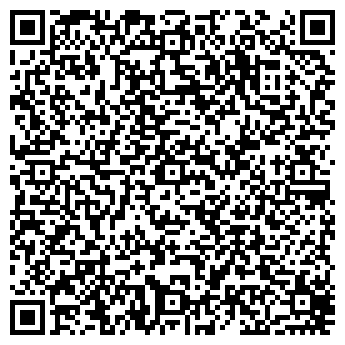 QR-код с контактной информацией организации ШТАМПЫ, ПЕЧАТИ