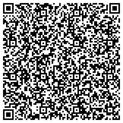 QR-код с контактной информацией организации ЮЖНО-КАЗАХСТАНСКАЯ ОБЛАСТНАЯ ДЕТСКАЯ БИБЛИОТЕКА ИМ. И. АЛТЫНСАРИНА