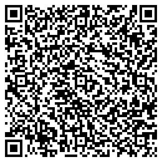 QR-код с контактной информацией организации ГИМНАЗИЯ № 2