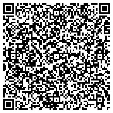 QR-код с контактной информацией организации ДЕТСКАЯ ШКОЛА ИСКУССТВ ПОС. БАЛАКИРЕВО
