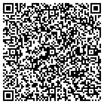 QR-код с контактной информацией организации ШКОЛА-ИНТЕРНАТ № 15