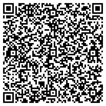 QR-код с контактной информацией организации СОЛНЫШКО ОЗДОРОВИТЕЛЬНЫЙ ЛАГЕРЬ