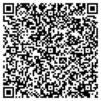 QR-код с контактной информацией организации ЗАО АВАНГАРД