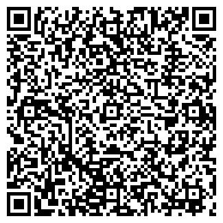 QR-код с контактной информацией организации ВЕТУЧАСТОК