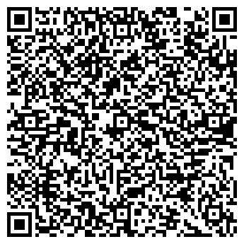 QR-код с контактной информацией организации АЛЕКСЕЕВСКИЙ КОМБИНАТ СТРОЙМАТЕРИАЛОВ