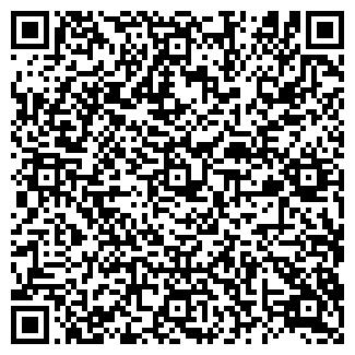 QR-код с контактной информацией организации № 2 ДСУ
