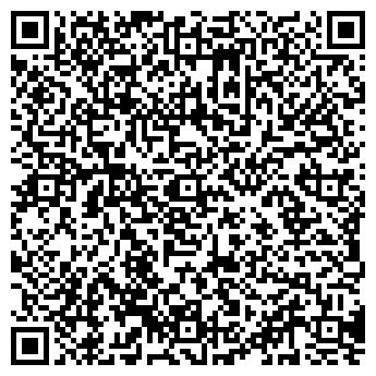QR-код с контактной информацией организации ИМ. КУЙБЫШЕВА КОЛХОЗ
