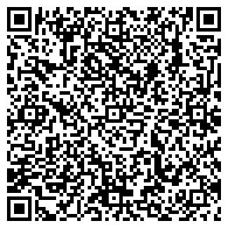 QR-код с контактной информацией организации УРОЖАЙ, ЗАО