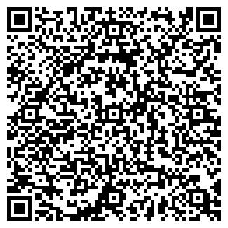 QR-код с контактной информацией организации ШАХТА НИКУЛИНСКАЯ