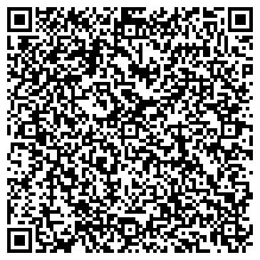 QR-код с контактной информацией организации ФГУП АЛЕКСИНСКИЙ ХИМИЧЕСКИЙ КОМБИНАТ