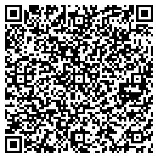 QR-код с контактной информацией организации ООО НИКУЛИНСКАЯ ПМК