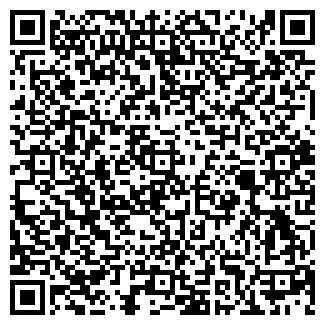 QR-код с контактной информацией организации ООО РИККО