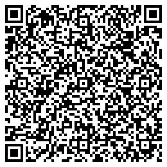 QR-код с контактной информацией организации ЮТЕКС ТОО