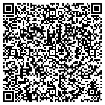 QR-код с контактной информацией организации ЛАНВИ ТРЭВЕЛ