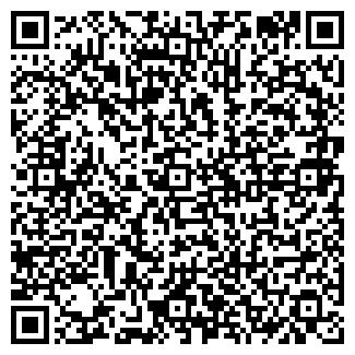 QR-код с контактной информацией организации ИМ. МУРАЛОВА КОЛХОЗ