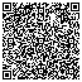 QR-код с контактной информацией организации ПРИВОЛЬЕ СПК