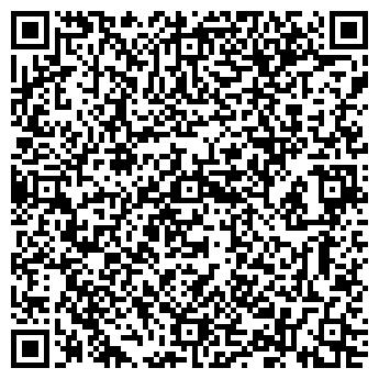 QR-код с контактной информацией организации АНДРЕАПОЛЬСКИЙ ЛЕСПРОМХОЗ