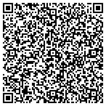 QR-код с контактной информацией организации КУАНЫШ ТУРИСТИЧЕСКАЯ ФИРМА ТОО