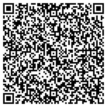 QR-код с контактной информацией организации АНДРЕАПОЛЬСКИЙ ЛЕСХОЗ