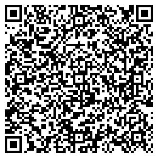 QR-код с контактной информацией организации ЗАО БЫСТРЯНСКОЕ