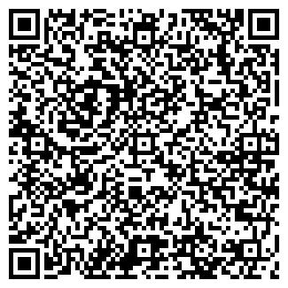 QR-код с контактной информацией организации ЗАО РАХНОВСКОЕ