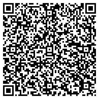 QR-код с контактной информацией организации ЗАО ЛЮБИНСКОЕ