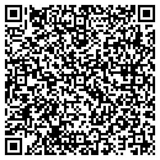 QR-код с контактной информацией организации ЯСЫРСКОЕ, ТОО