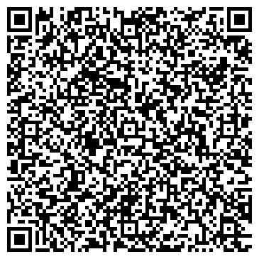QR-код с контактной информацией организации ОТАН ТРЭВЭЛ АВИААГЕНТСТВО ТОО ИНТЕРЛЮКС