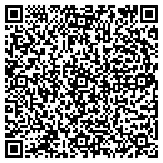 QR-код с контактной информацией организации ДЕРЯБКИНСКИЙ КОЛХОЗ