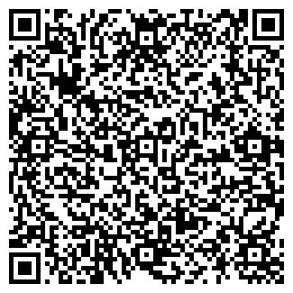 QR-код с контактной информацией организации КРАСНОЛОГСКОЕ, ТОО