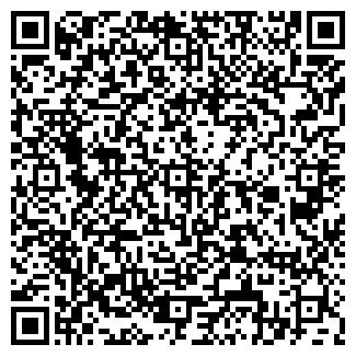 QR-код с контактной информацией организации ЛЕВАШОВСКОЕ, ТОО