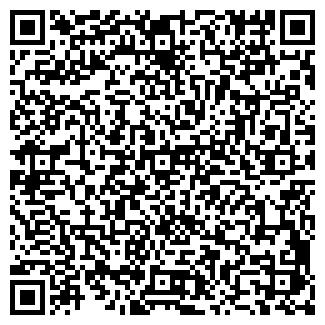 QR-код с контактной информацией организации СТАРОТОЙДЕНСКОЕ, ТОО