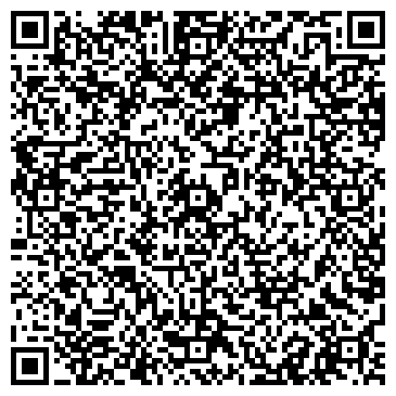 QR-код с контактной информацией организации СТРОЙМАТЕРИАЛЫ АННИНСКИЙ ЗАВОД