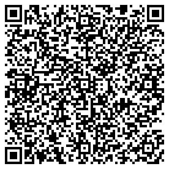 QR-код с контактной информацией организации ПУГАЧЕВСКАЯ УЧАСТКОВАЯ БОЛЬНИЦА