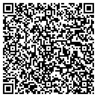 QR-код с контактной информацией организации АННК ПРЕДПРИЯТИЕ