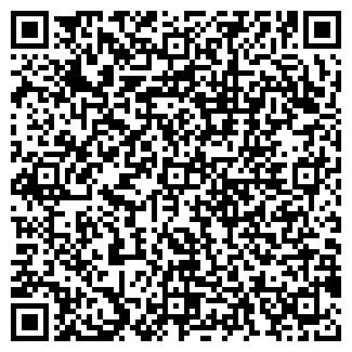 QR-код с контактной информацией организации АННИНСКИЙ ПРОМКОМБИНАТ