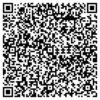 QR-код с контактной информацией организации АРХАНГЕЛЬСКОЕ МЕЖХОЗЯЙСТВЕННОЕ ПРЕДПРИЯТИЕ