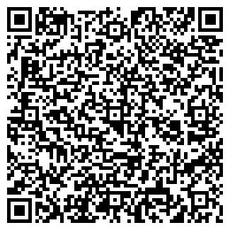 QR-код с контактной информацией организации ЛИТВИНОВСКИЙ СПК