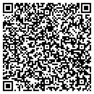 QR-код с контактной информацией организации МЕРКУЛОВО СПК