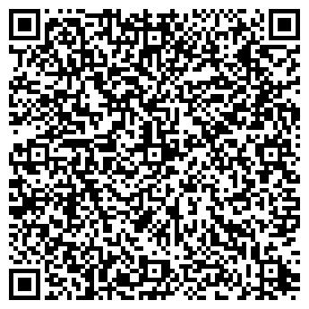 QR-код с контактной информацией организации АРСЕНЬЕВСКИЙ МАСЛОЗАВОД ОАО