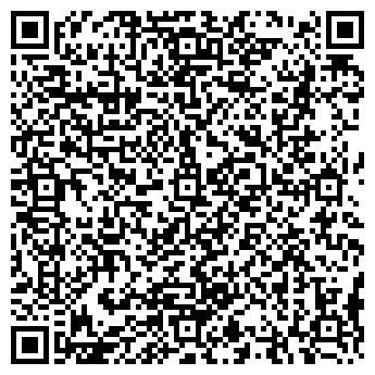 QR-код с контактной информацией организации БАРЯТИНСКОЕ РАЙПО