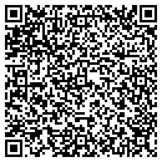 QR-код с контактной информацией организации ДОБРОВСКАЯ СХА