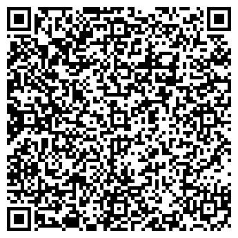 QR-код с контактной информацией организации БАРЯТИНСКИЙ МАСЛОЗАВОД