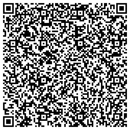 QR-код с контактной информацией организации МУ АДМИНИСТРАЦИЯ БЕЖЕЦКОГО РАЙОНА