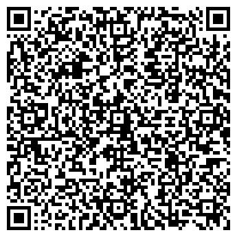 QR-код с контактной информацией организации № 1 МЕЖХОЗЯЙСТВЕННАЯ ПМК