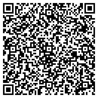QR-код с контактной информацией организации АРОМС