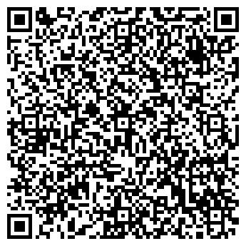 QR-код с контактной информацией организации № 55/6 УЧРЕЖДЕНИЕ ОН