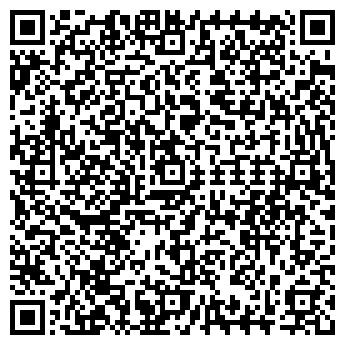 QR-код с контактной информацией организации МЕЖХОЗЯЙСТВЕННАЯ ПМК № 9