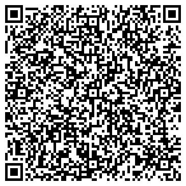 QR-код с контактной информацией организации БЕЛОВСКАЯ РАЙОННАЯ ТИПОГРАФИЯ ОГУП